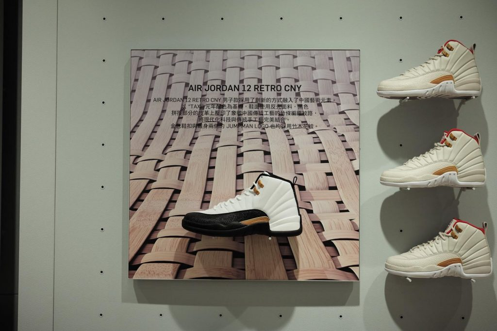 Jordan Brand Unveils New SongGao Store in Taipei - WearTesters
