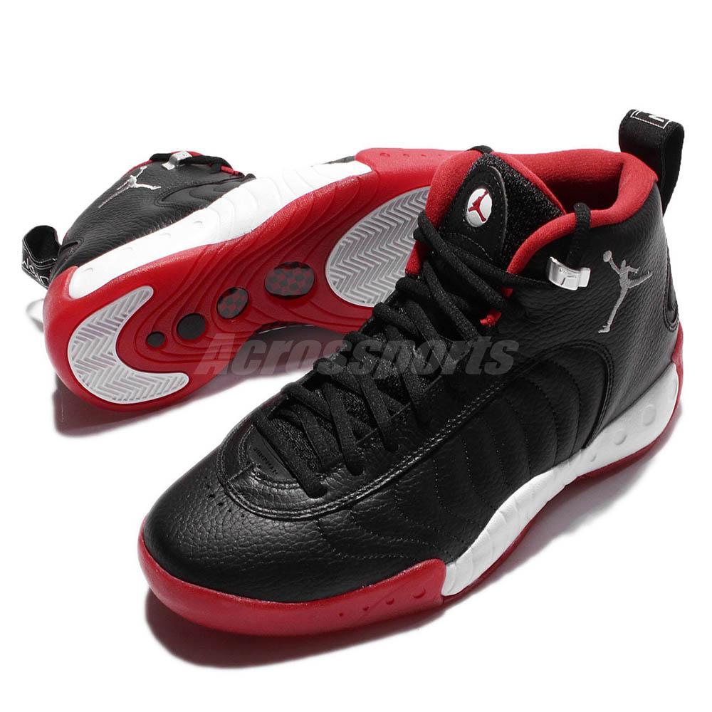Get A Detailed Look At The Jordan Jumpman Pro OG Retro