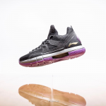 Li-Ning Way of Wade 5 'BHM'