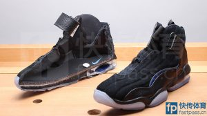 Nike Air Penny 4 Retro Deconstructed 2