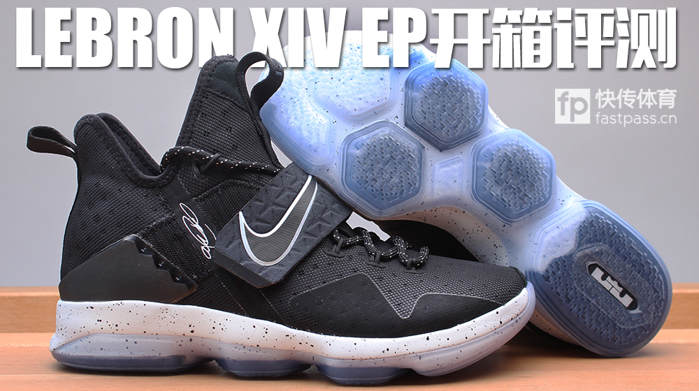 competitive price 5b1e8 794e6 Nike LeBron 14 Gets Deconstructed - WearTesters