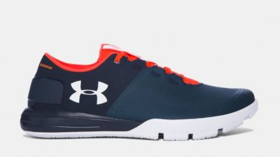 under armour charged ultimate 2.0 7