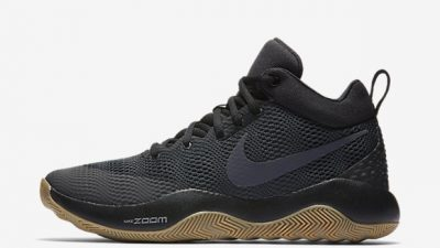 super popular 3e74e 5c46b the nike zoom rev 2017 (hyperrev) is available now