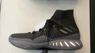 possible 2017 adidas crazy explosive primeknit