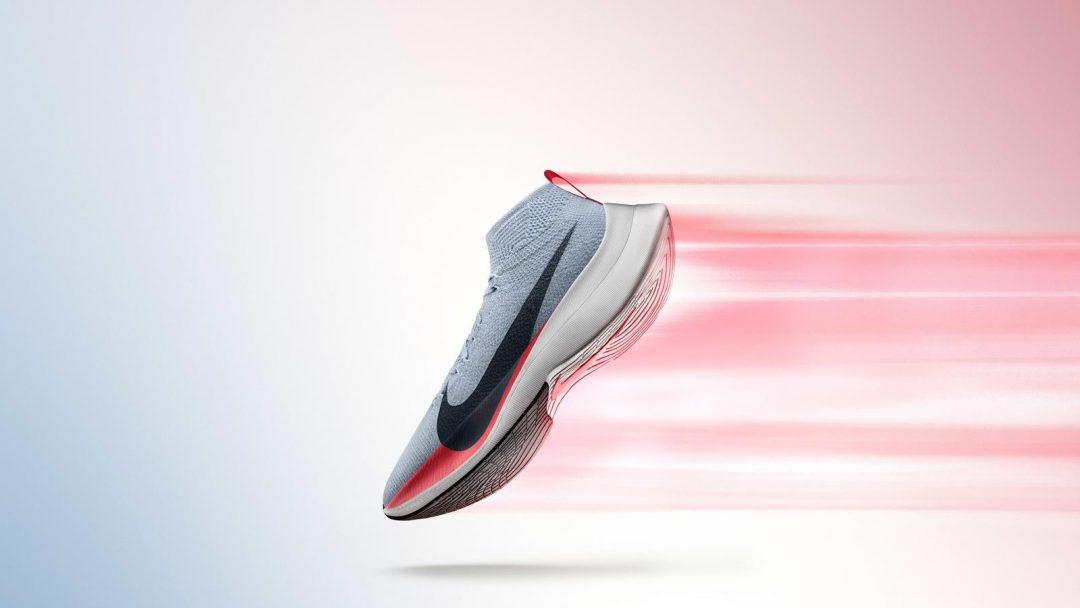 Nike Zoom Vaporfly Elite 1