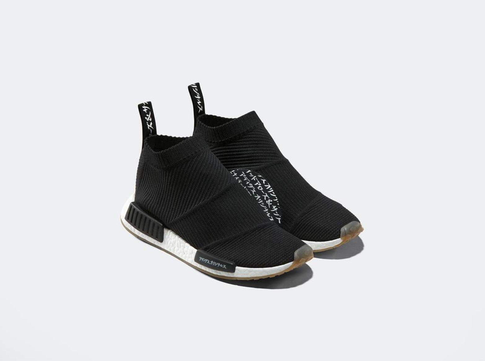 low priced 9f86b 3a14b New NMD CS1 PK and Capsule from adidas, United Arrows & Sons ...