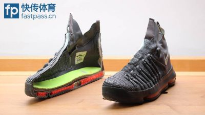 f4ed8a1812d5 Nike Hyperdunk 2008 Retro Deconstructed  The Nike Zoom KD 9 Elite  Deconstructed