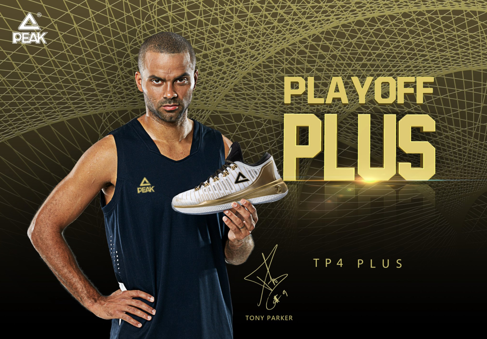 PEAK Preps Tony Parker for the Playoffs with the TP IV Plus