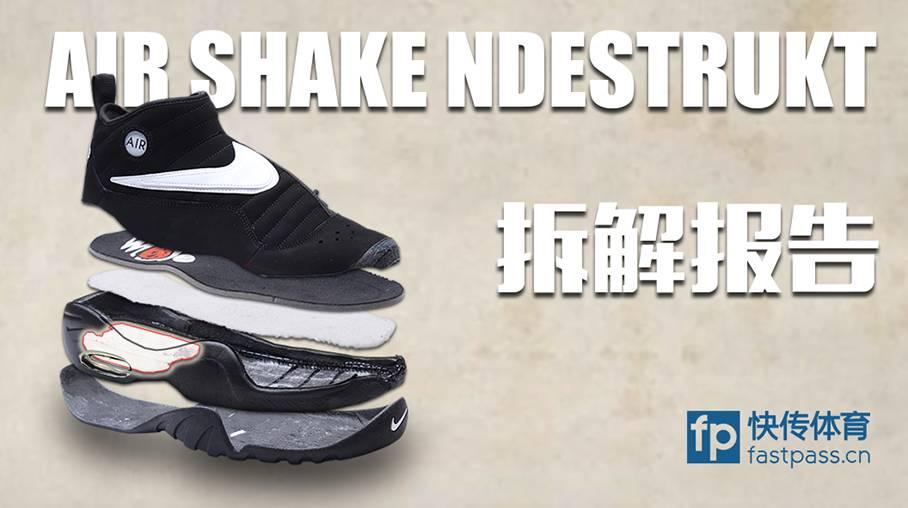 Shake Deconstructed Ndestrukt Retro Nike Air Weartesters 6gYbyI7vf
