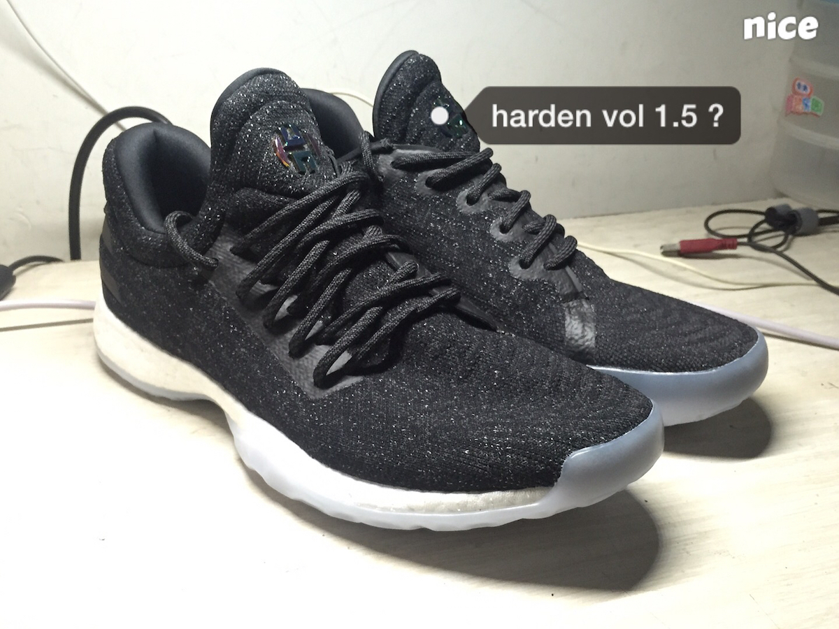 A Possible adidas Harden Vol. 1 Uncaged Surfaces, and It ...