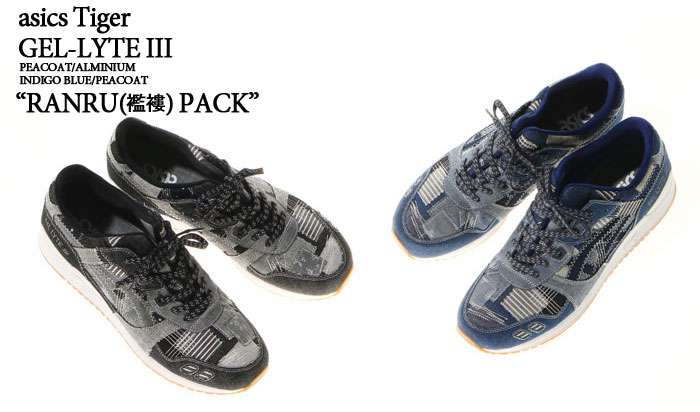 best loved 680e1 9524a The Asics Tiger Gel-Lyte III Ranru Pack is a True Patchwork ...