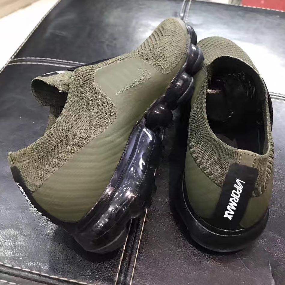 Nike Air Vapormax No Laces