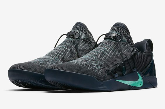 new style b8dd3 d43c5 The Latest 'Mambacurial' Colorway of the Nike Kobe A.D. NXT ...