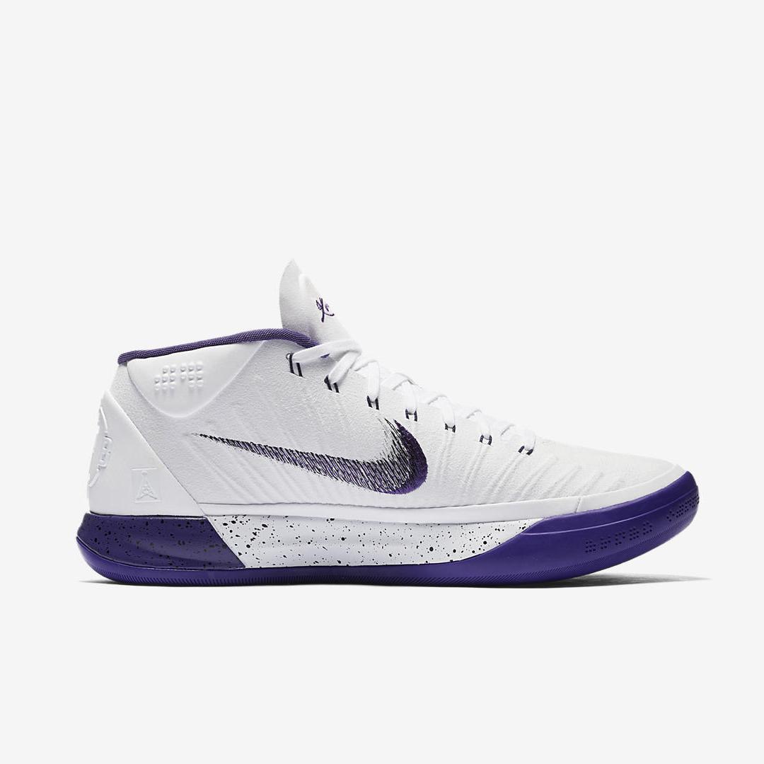 Nike-Kobe-AD-Mid-Inline-Baseline-1