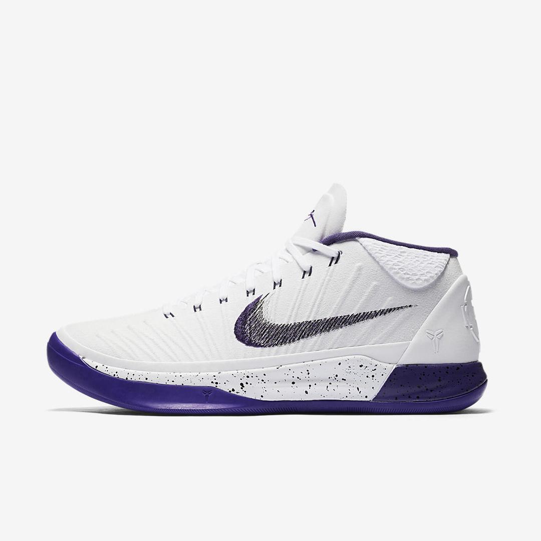 Nike-Kobe-AD-Mid-Inline-Baseline-2