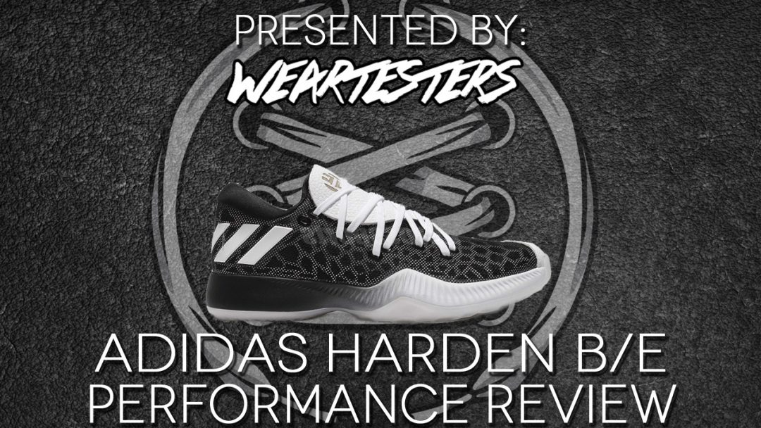 adidas harden performance review
