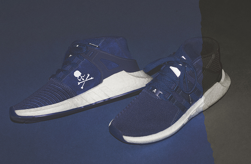 pretty nice 39c28 46da3 Mastermind World and adidas Unveil Boost Collection and ...