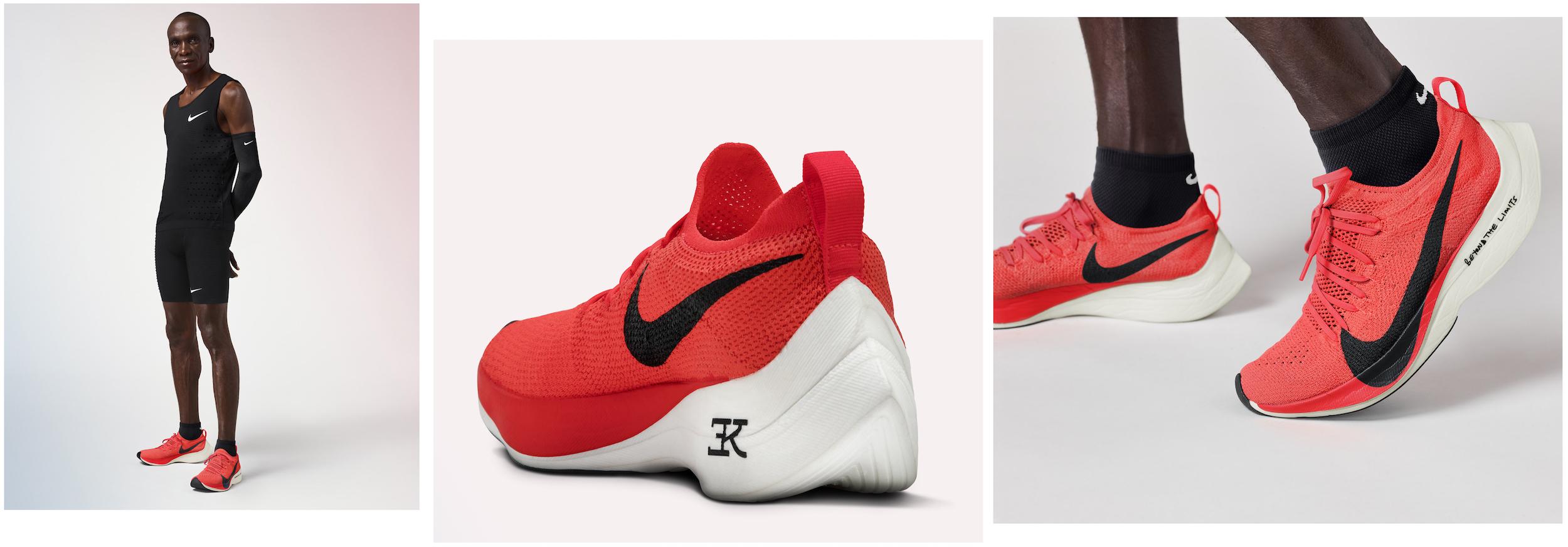 Shoe Engineer Nike