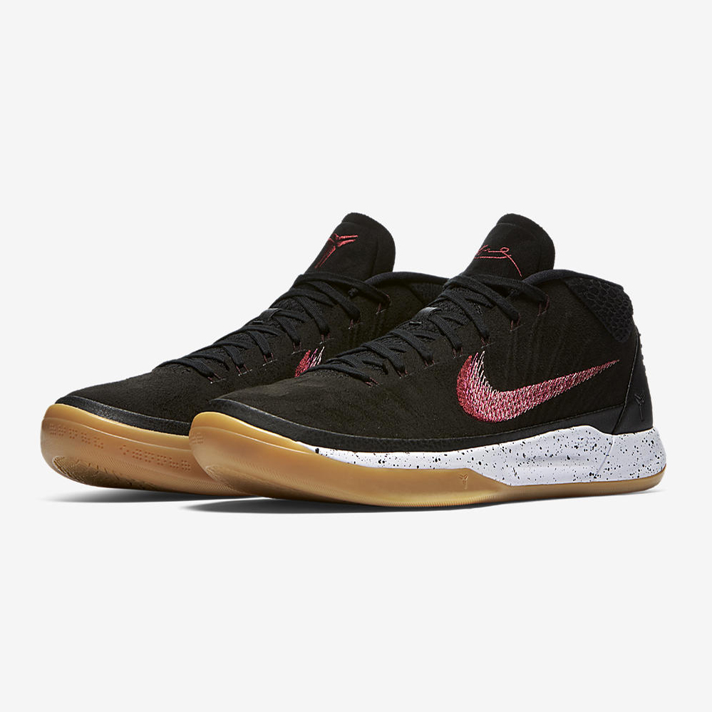 apenas Imitación farmacéutico  New Colorway of the Nike Kobe A.D. Mid Gets New Materials - WearTesters
