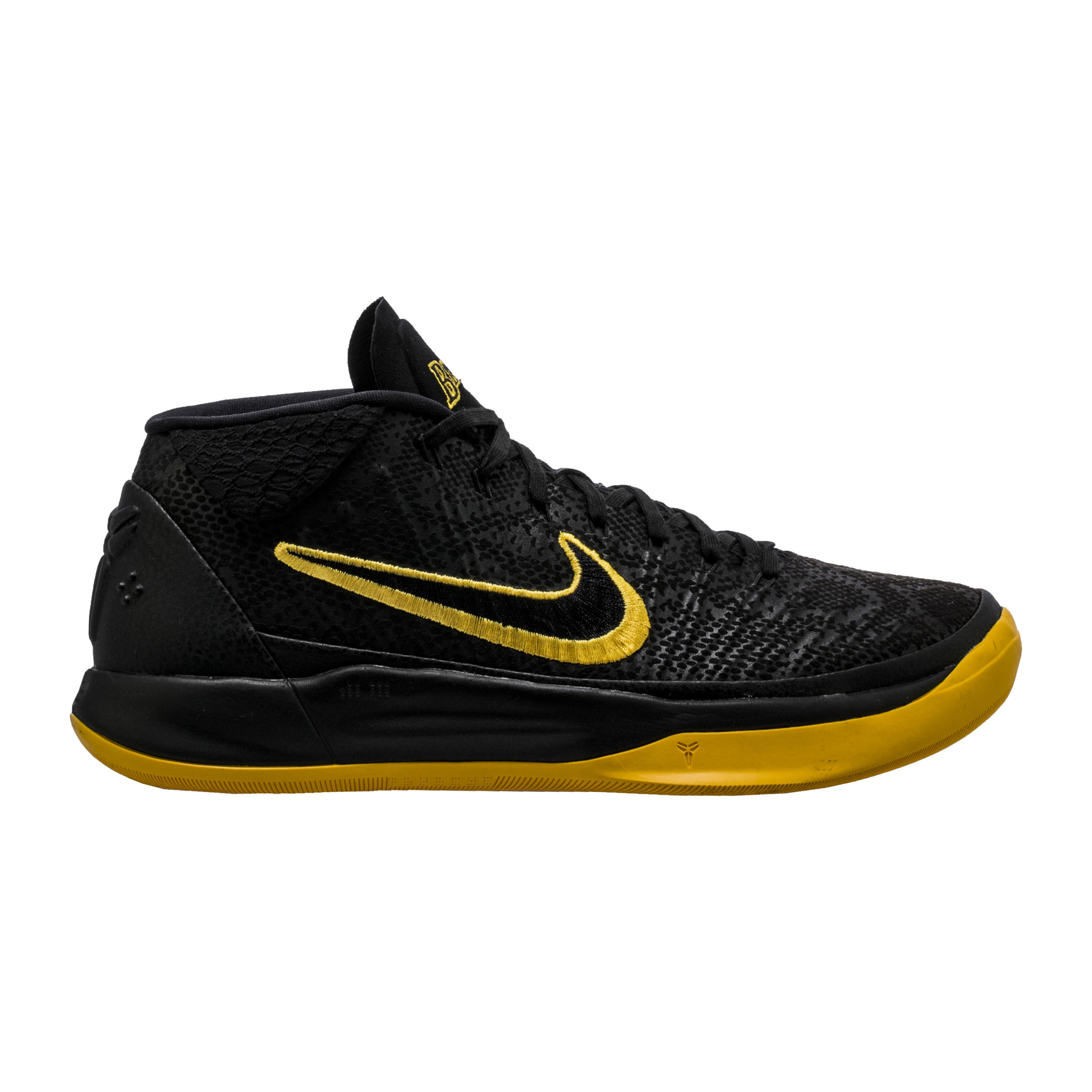 Kobe Ad Black Mamba Shoes