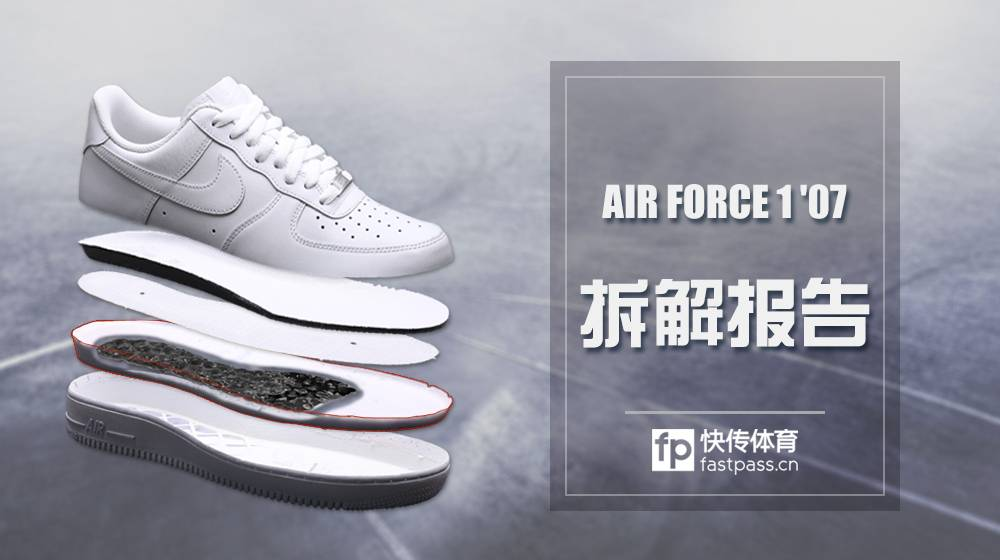 taille 40 89d6f 2ca59 The Nike Air Force 1 Deconstructed - Where's the