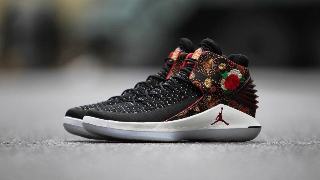 Air Jordan 32 Date De Sortie Cny