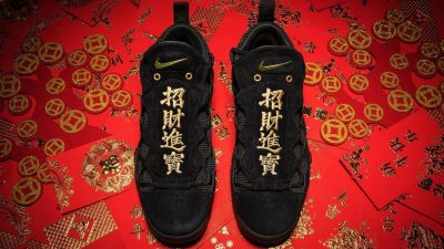 Super Limited China Exclusive Nike Air More Money 'LNY' Flaunts Stunning  Gold Embroidery