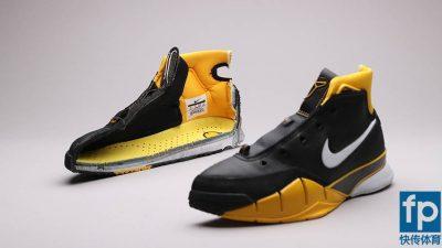 reputable site 2ae27 3fc64 Nike Kobe 1 Protro Deconstructed  The Makings of Performance Retro