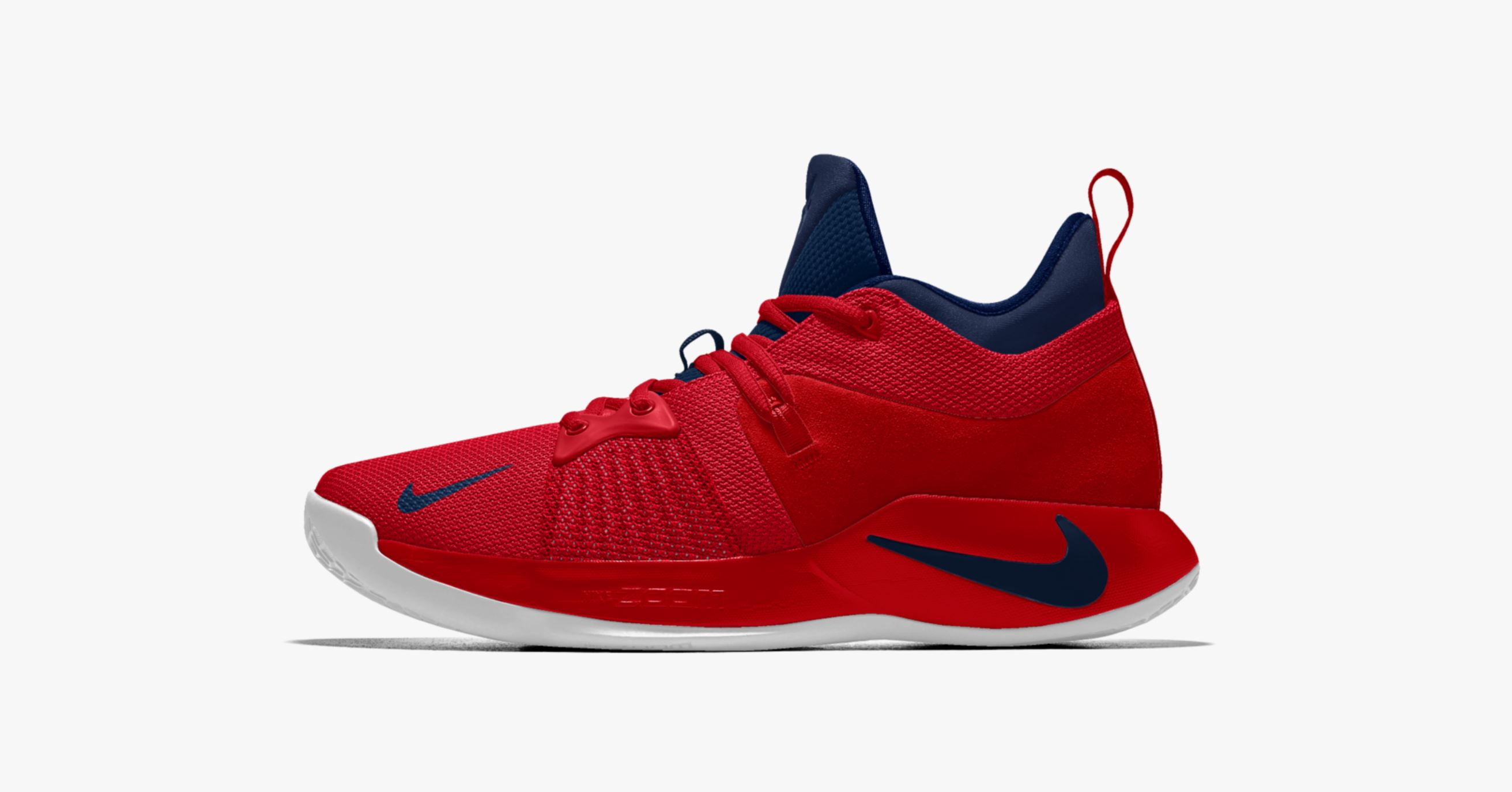 The Nike PG 2 is Now Available for