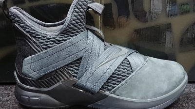 Nike LeBron Soldier 12 SFG Surfaces in Grey