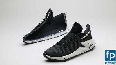Jordan Fly Lockdown Deconstructed 2
