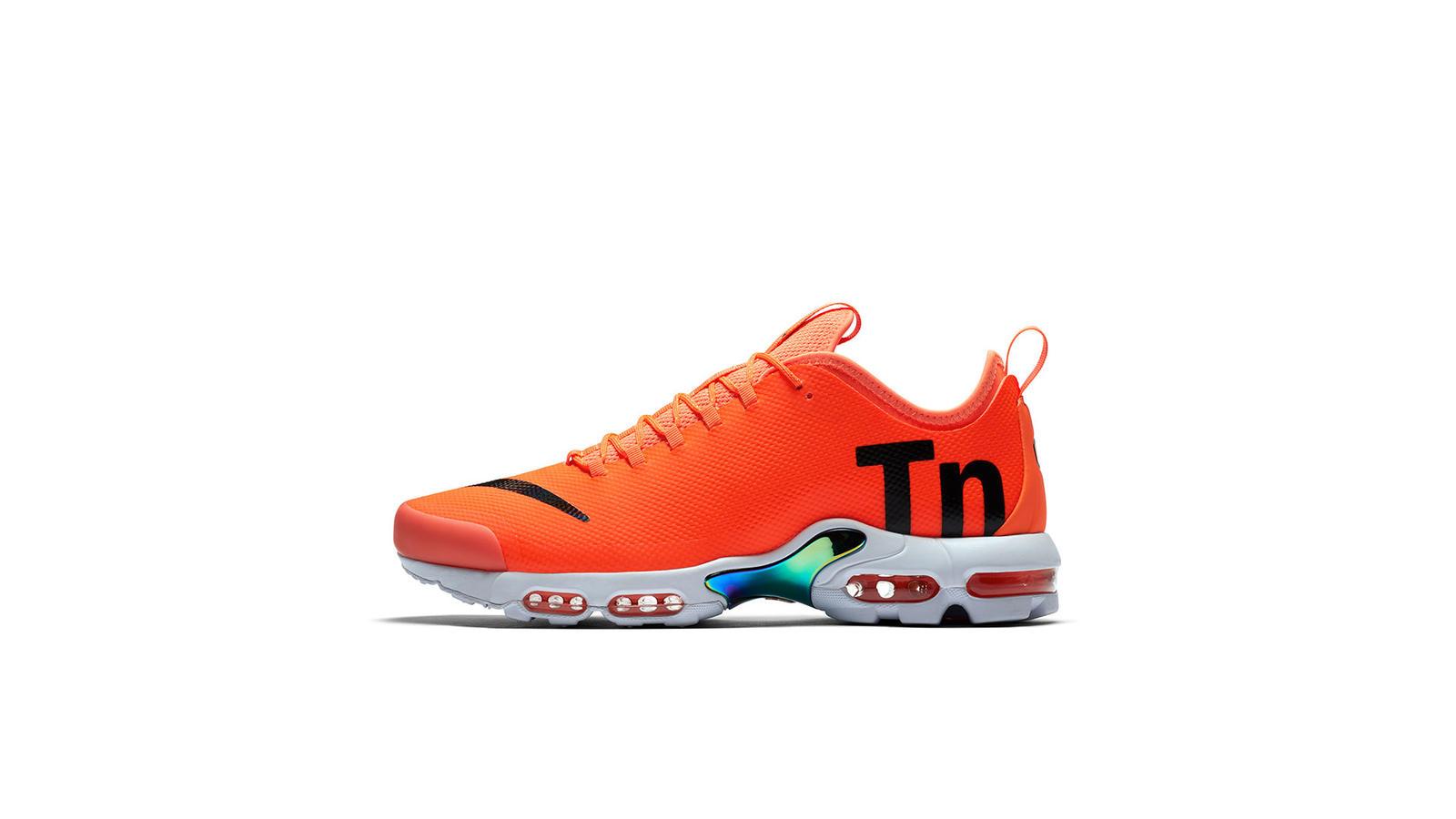 Nike Mercurial TN orange