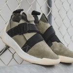 Exclusive: The adidas Harden LS 2 Buckle is Official
