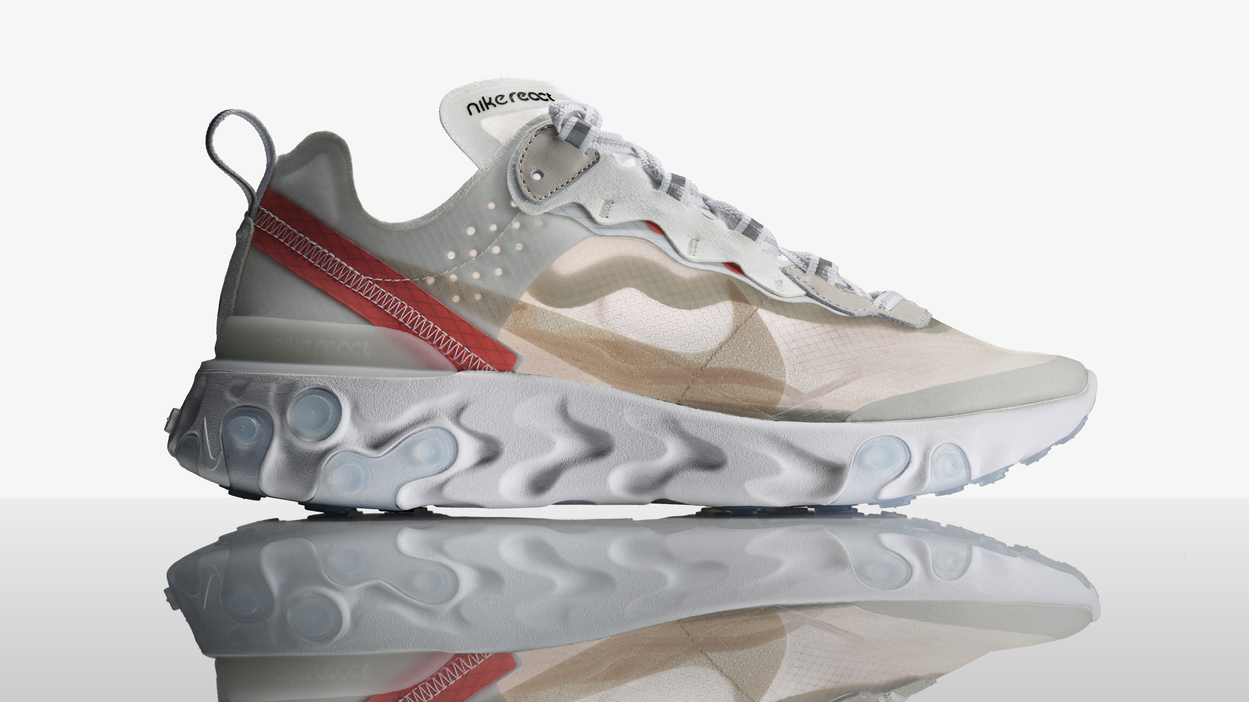 The Nike React Element 87 Won't Release