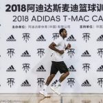Tracy McGrady Wore His New T-Mac Millennium at the 2018 adidas T-Mac Camp