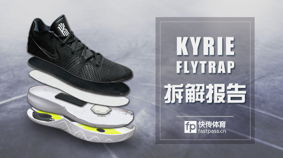 The Nike Kyrie Flytrap Deconstructed