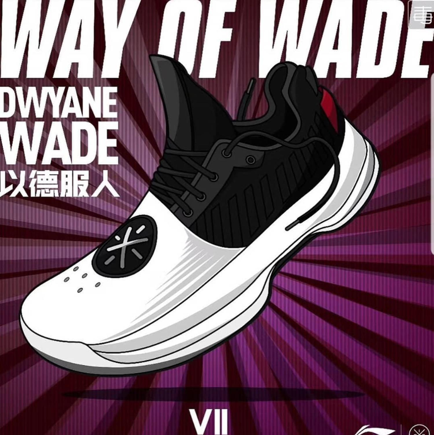 d wade 7