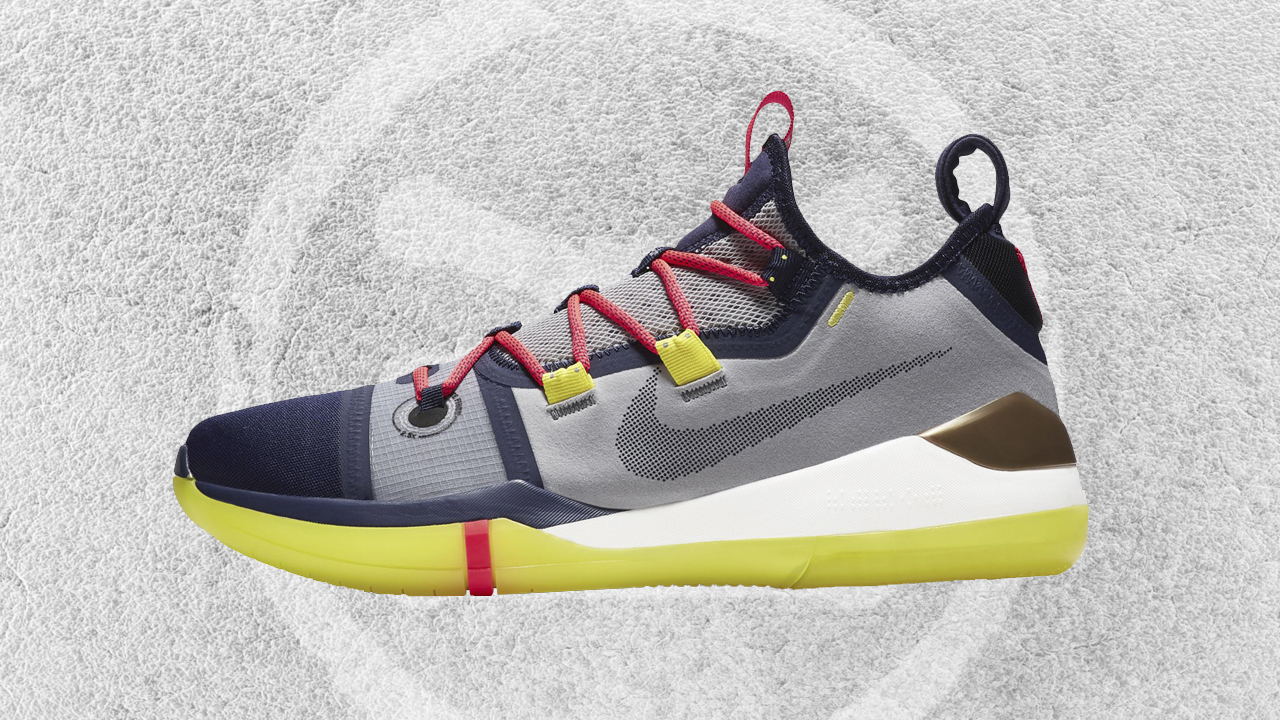 the best attitude acfb0 f2158 Kobe Bryant's Latest Nike Kobe AD Gets Confirmed Tech Specs ...