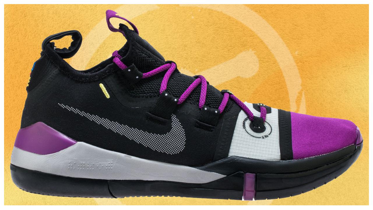 The Nike Kobe AD Exodus 'Black/Purple