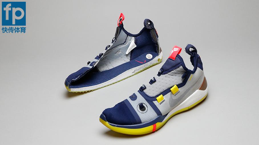 Nike Kobe AD Exodus Deconstructed