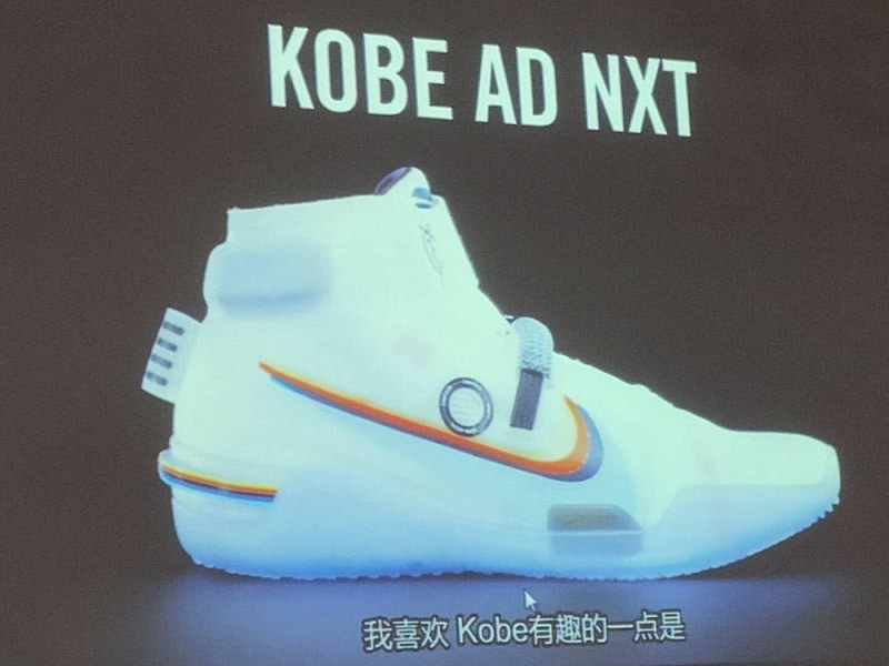 newest collection 23238 fb408 A Possible New Kobe AD NXT Has Leaked - WearTesters